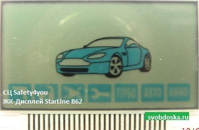 Брелок StarLine B92