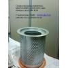 Фильтр-сепаратор (маслоотделитель)     к компрессорам ЗИФ ПВ6/0,    7,     ЗИФ ПВ8/0,    7