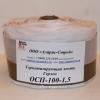 Герлен ОСП-100-1, 5