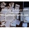 Клонированные кредитные карты или как снять деньги с чужих кредитных карт.  ПОДРОБНЕЕ НА НАШЕМ САЙТЕ.   www. giblartarcards. com