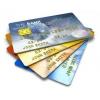 кредитные карты под обнал