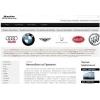 Купить подержанный автомобиль из Германии.
