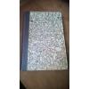 Греческо-русский словарь (1894 г.  )  Автор:  Вейсман А.  Д.