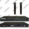 микрофон SHURE LX88-II радиосистема 2 микрофона SHURE SM58.  МАГАЗИН