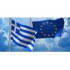 Недвижимость в Греции недорого (от квартиры до острова) .