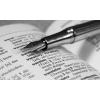 Перевод с иностранного,     и с техническими терминами,      модули,      тесты,      экзамены.