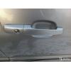 Ручка двери передняя правая Черри Амулет арт333