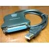 Переходник LPT-USB