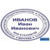 Штампы печати факсимиле в любой регион России почтой