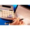 Бухгалтерские услуги налоговая отчетность для ООО и ИП Волгоград